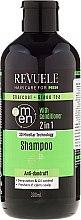 Парфюмерия и Козметика Шампоан и балсам за мъже 2в1 - Revuele Men Charcoal + Green Tea 2in1 Shampoo