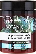 Парфюми, Парфюмерия, козметика Крем за лице с масла от макадамия и кокос - Eveline Cosmetics Botanic Expert Kokos Day & Night Cream