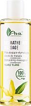 Парфюмерия и Козметика Стимулиращо масажно масло с иланг-иланг - Ava Laboratorium Aromatherapy Massage Stimulating Massage Oil Ylang-Ylang