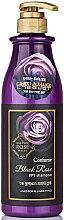 Парфюми, Парфюмерия, козметика Шампоан за суха и увредена коса с екстракт от Черна роза - Welcos Confume Black Rose PPT Shampoo