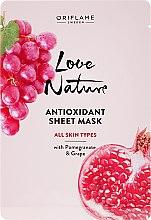 Парфюмерия и Козметика Антиоксидантна памучна маска с нар и грозде - Oriflame Love Nature