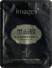 Парфюмерия и Козметика Почистваща черна маска за лице - Images Moist And Tender And Black
