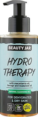 "Почистващо масло за дехидратирана кожа ""Hydro Therapy"" - Beauty Jar Natural Cleansing Oil"