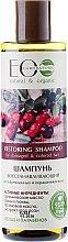 Парфюмерия и Козметика Възстановяващ шампоан - ECO Laboratorie Restoring Shampoo