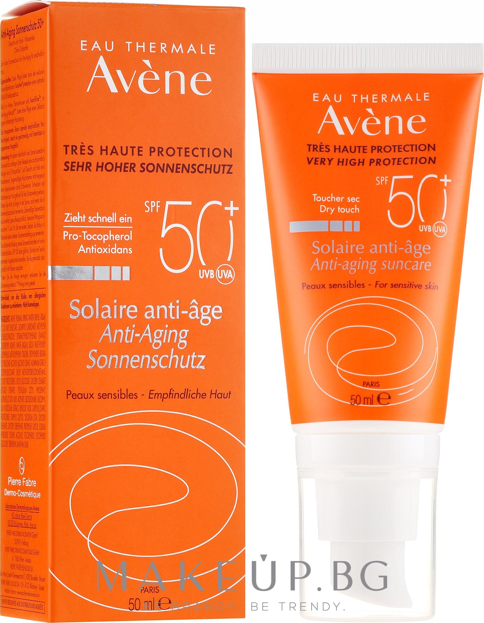 Avene Solaire Anti-Age SPF 50 + - Слънцезащитен крем за..