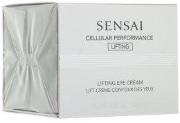 Парфюми, Парфюмерия, козметика Околоочен лифтинг крем - Kanebo Sensai Cellular Performance Lifting Eye Cream