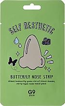 Парфюмерия и Козметика Почистващи пачове за нос против черни точки - G9Skin Self Aesthetic Butterfly Nose Strip