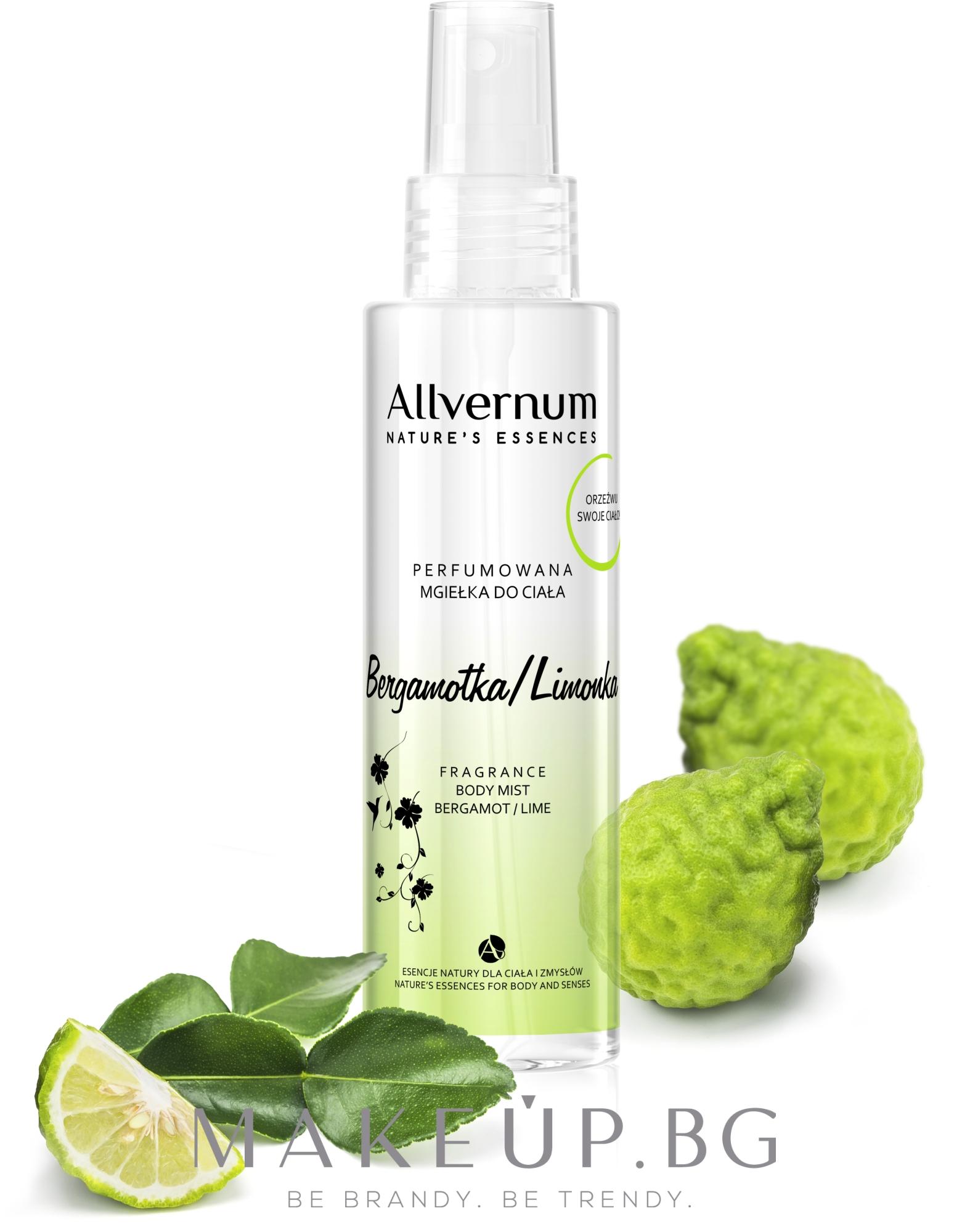 """Парфюмен спрей за тяло """"Бергамот Лайм"""" - Allverne Nature's Essences Body Mist — снимка 125 ml"""