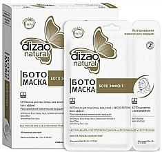 Парфюмерия и Козметика Маска за лице и шия с био злато - Dizao Natural