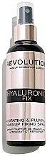 Парфюмерия и Козметика Фиксиращ спрей за грим - Makeup Revolution Hyaluronic Fix Spray