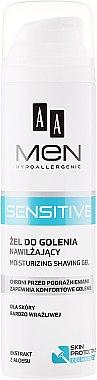 Гел за бръснене - AA Men Sensitive Moisturizing Shaving Gel — снимка N1