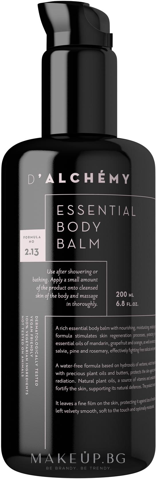 Балсам за тяло - D'Alchemy Essential Body Balm — снимка 200 ml