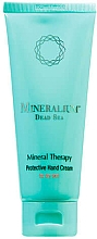 Парфюмерия и Козметика Защитен крем за ръце за суха кожа - Minerallium Mineral Therapy Protective Hand Cream