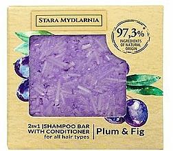 Парфюмерия и Козметика Твърд шампоан-балсам за коса със слива и смокиня - Stara Mydlarnia Plum & Fig 2in1 Shampoo Bar