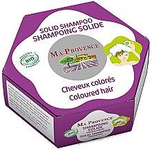 Парфюмерия и Козметика Твърд био шампоан за боядисана коса - Ma Provence Solid Shampoo