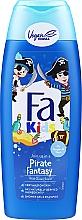 Парфюмерия и Козметика Детски душ гел-шампоан за момчета - Fa Kids Pirate Fantasy