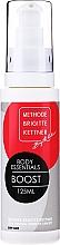 Парфюмерия и Козметика Стягащ крем за бюст и зона деколте - Methode Brigitte Kettner Body Essentials Boost