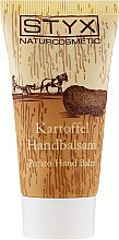 Парфюмерия и Козметика Балсам за ръце с картоф - Styx Potato Hand Balm
