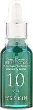 Парфюмерия и Козметика Активен серум за свиване на порите - It's Skin Power 10 Formula PO Effector