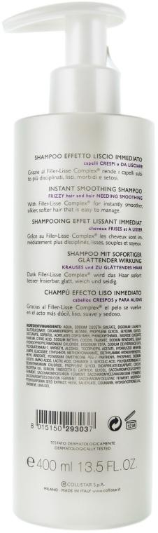 Шампоан за коса при псориазис