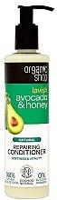 Парфюми, Парфюмерия, козметика Балсам за коса - Organic Shop Avocado & Honey Repairing Conditioner