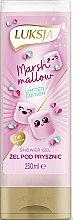 "Парфюмерия и Козметика Кремообразен душ гел ""Бонбони"" - Luksja Marshmallow Shower Gel"