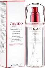 Парфюмерия и Козметика Тоник софтнер за нормална и комбинирана кожа - Shiseido Treatment Softener