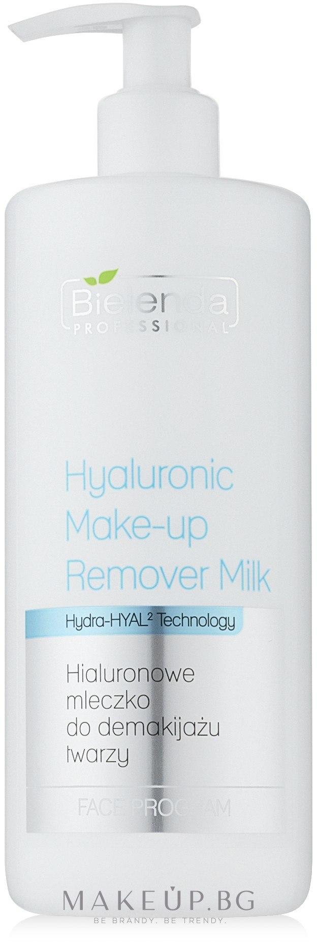 Хиалуроново почистващо мляко за лице - Bielenda Professional Hydra-Hyal Hyaluronic Make Up Removal — снимка 500 ml