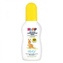 Парфюмерия и Козметика Слънцезащитен спрей - HIPP Babysanft SPF50