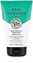 Парфюмерия и Козметика Гел за бръснене за чувствителна кожа - The Real Shaving Co. Skin Defence Sensitive Shave Gel
