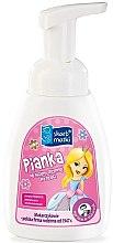 Парфюми, Парфюмерия, козметика Детска пяна за интимна хигиена - Skarb Matki Intimate Hygiene Foam For Children
