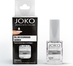 Парфюми, Парфюмерия, козметика Гел за отстраняване на кутикули - Joko Manicure Salon