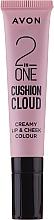 Парфюмерия и Козметика Тинт-кушон за устни и скули - Avon 2 In One Cushion Cloud Creamy Lip & Cheek Coloure