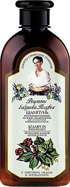 """Шампоан за коса с липов мед и женшен """"Възстановяване"""" - Рецептите на баба Агафия — снимка N1"""