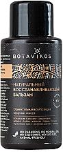 Парфюмерия и Козметика Натурален балсам за коса - Botavikos Repairing Natural Hair Balm (мини)