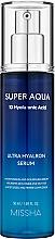 Парфюмерия и Козметика Хидратиращ хиалуронов серум за лице - Missha Super Aqua Ultra Hyalron Serum