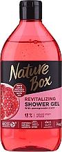 Парфюмерия и Козметика Хидратиращ душ гел за суха кожа с масло от нар - Nature Box Pomegranate Oil Shover Gel