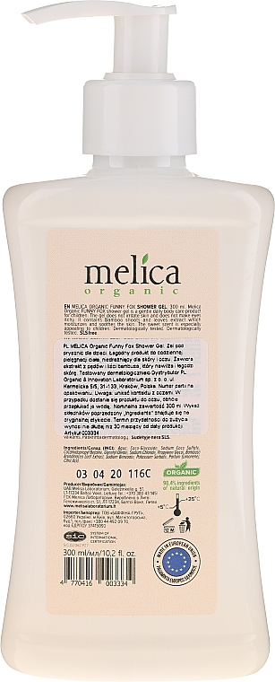 """Детски душ гел """"Лисичка"""" - Melica Organic Funny Fox Shower Gel — снимка N2"""
