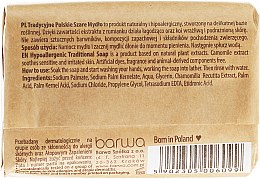 Сапун с лайка - Barwa Soap — снимка N2