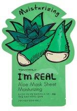 Парфюми, Парфюмерия, козметика Памучна маска за лице - Tony Moly I'm Real Aloe Mask Sheet