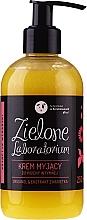 Парфюмерия и Козметика Почистващ крем за интимна хигиена с екстракт от невен - Zielone Laboratorium