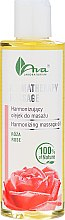 Парфюмерия и Козметика Хармонизиращо масажно масло с роза - Ava Laboratorium Aromatherapy Massage Harmonizing Massage Oil Rose