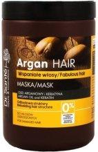 Парфюми, Парфюмерия, козметика Възстановяваща маска за коса с масло от арган и кератин - Dr. Sante Argan Hair