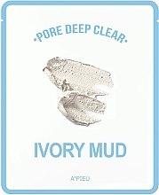 Парфюмерия и Козметика Памучна маска за лице с бяла глина за дълбоко почистване на пори - A'pieu Pore Deep Clear Ivory Mud Mask