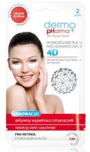 Парфюмерия и Козметика Хидрогелни пачове за под очите - Dermo Pharma 4D Wrinkle & Dark Circle Reducer Gel Patches