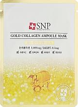 Парфюмерия и Козметика Ампулна маска за лице със злато и колаген - SNP Gold Collagen Ampoule Mask