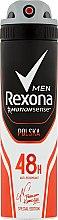 Парфюмерия и Козметика Спрей дезодорант - Rexona Polska Deodorant Spray