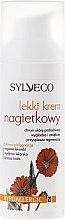Лек крем за лице с екстракт от невен - Sylveco Face Cream — снимка N2