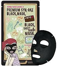 Парфюмерия и Козметика Памучна лифтинг маска за лице - Dewytree Premium Synake Black Sheet Mask