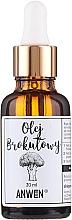 Парфюмерия и Козметика Нерафинирано масло от семена на броколи - Anwen